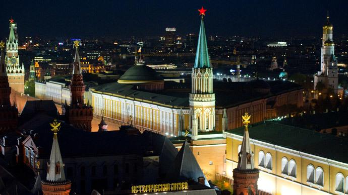 RIA Novosti / Alexander Vilf