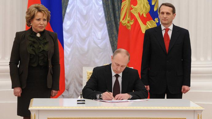 RIA Novosti / Mikhail Klimentyev