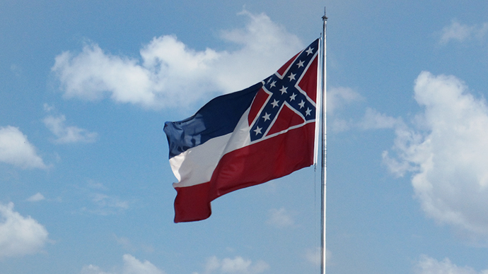 Mississippi State Flag (Photo by Ken Lund / flickr.com)