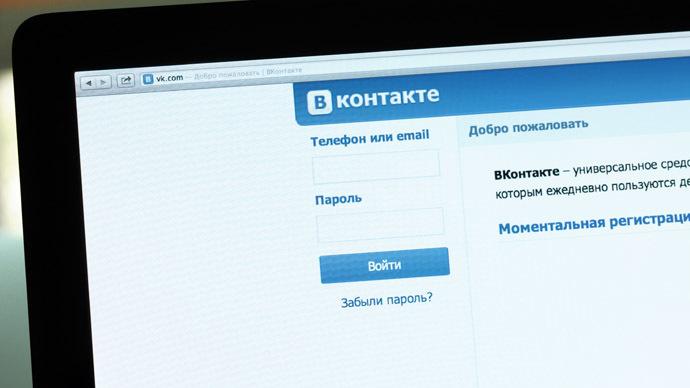 Vkontakte logo and home page. (RIA Novosti/Vladimir Trefilov)