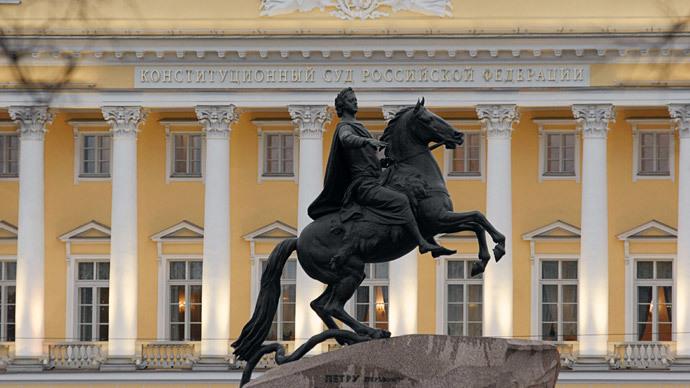 The Russian Constitutional Court building, St. Petersburg.(RIA Novosti / Alexei Danichev)
