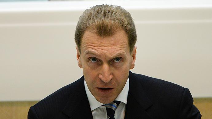 First Deputy Prime Minister Igor Shuvalov (RIA Novosti / Maksim Blinov)