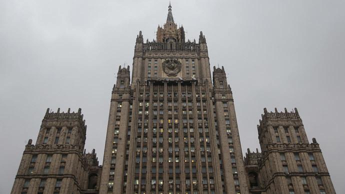 Foreign Affairs Ministry in Moscow. (RIA Novosti / Valeriy Melnikov)