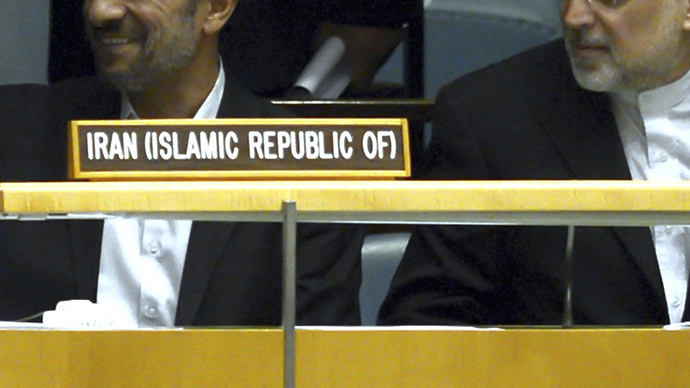 The 67th session of the United Nations General Assembly at the United Nations in New York (AFP Photo / Timothy A. Clary)