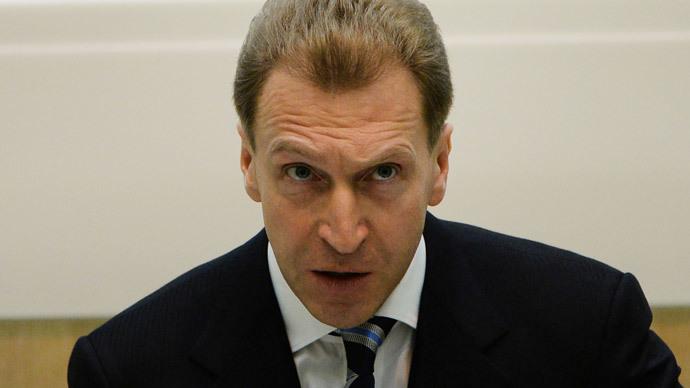 Igor Shuvalov (RIA Novosti / Maksim Blinov)