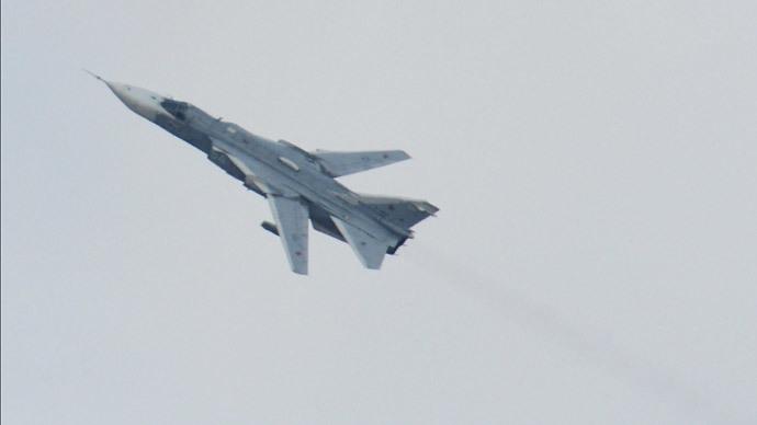 Su-24 aircraft (RIA Novosti / Mihail Mokrushin)