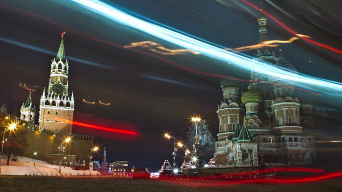 Reuters / Anton Golubev