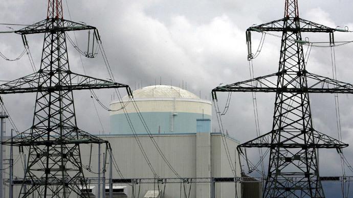 Krsko nuclear power plant (AFP Photo / Stringer)
