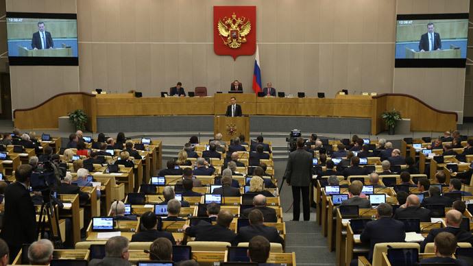 RIA Novosti / Ekaterina Shtukina