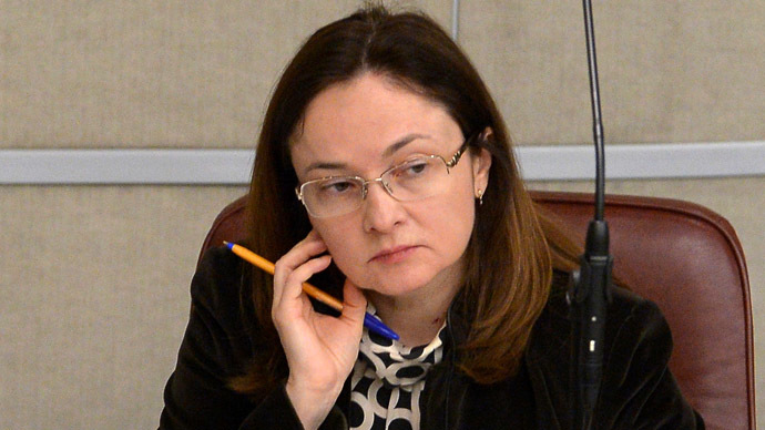 Head of Russian Central Bank Elvira Nabiullina (RIA Novosti/Vladimir Fedorenko)