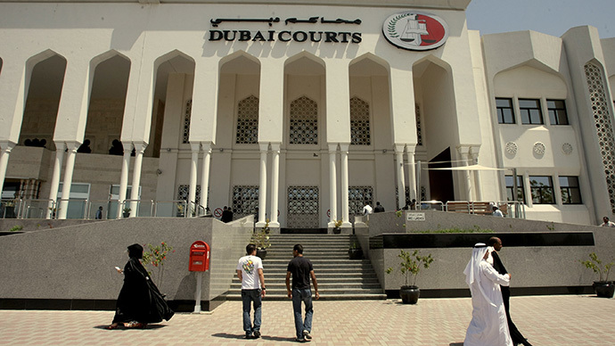 Dubai's courts building  (AFP Photo / Str)