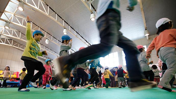 Reuters / Kim Kyung-Hoon