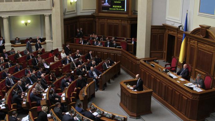Rada in Kiev.(RIA Novosti / Grigoriy Vasilenko)