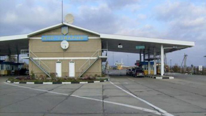 Photo from ukr-customs.com