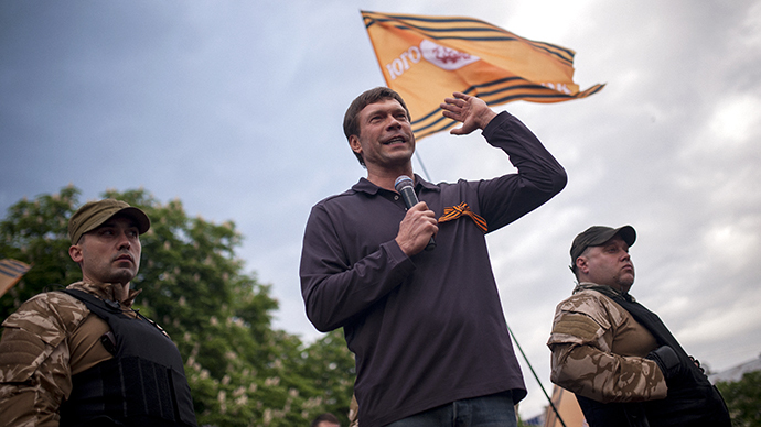 Oleg Tsarev, a withdrew candidate in the 2014 Ukrainian presidential election (AFP Photo / Dimitar Dilkoff)