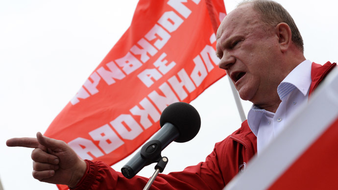 Leader of the Communist Party Gennady Zyuganov (RIA Novosti/Vladimir Vyatkin)