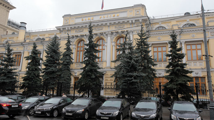 The Central Bank of Russia on Neglinnaya Street in Moscow.(RIA Novosti / Vitaliy Belousov)