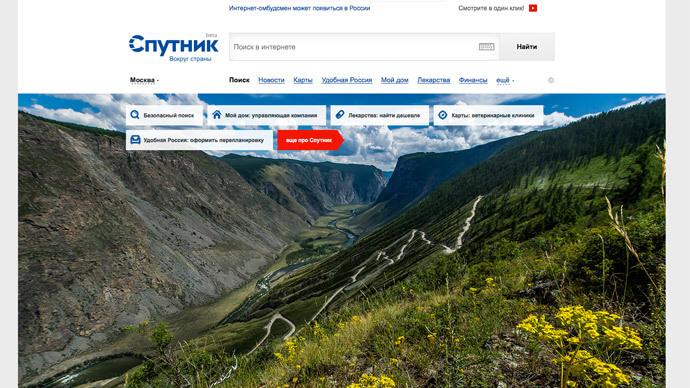 Screenshot from sputnik.ru