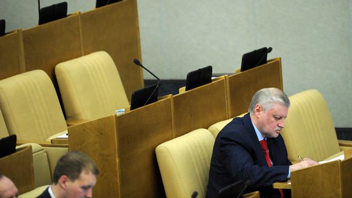 AFP Photo / Kirill Kudryavtsev