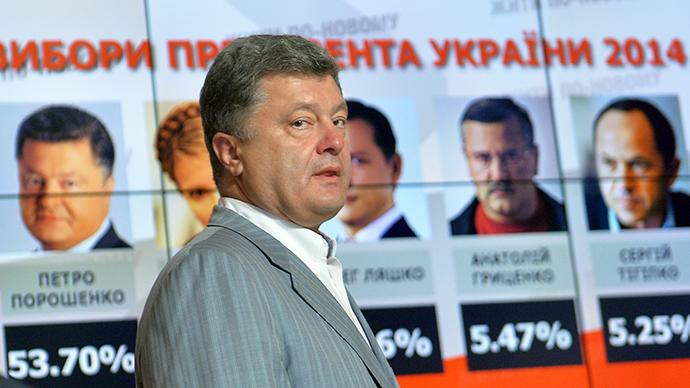 Ukrainian presidential candidate Petro Poroshenko (AFP Photo / Sergei Supinsky)