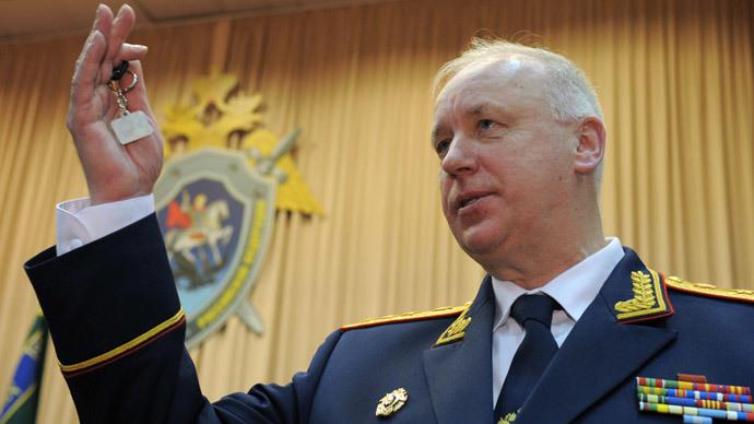 Alexander Bastrykin (RIA Novosti / Alexei Druzhinin)