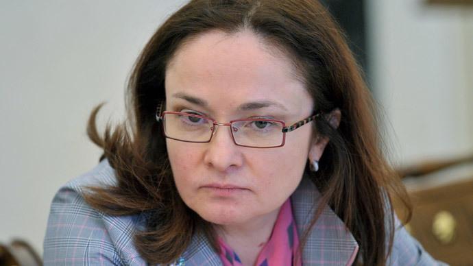 Elvira Nabiullina (RIA Novosti / Alexey Nikolsky)