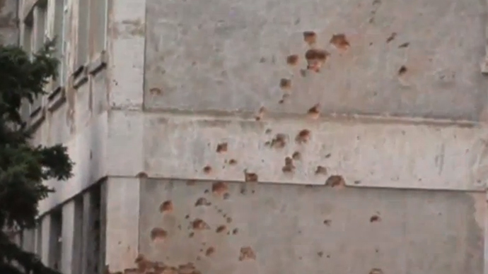 A wall of a hospital in Krasny Liman (Screenshot from YouTube video)