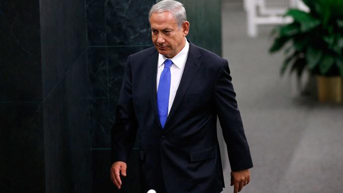 Israel's Prime Minister Benjamin Netanyahu.(Reuters / Mike Segar)