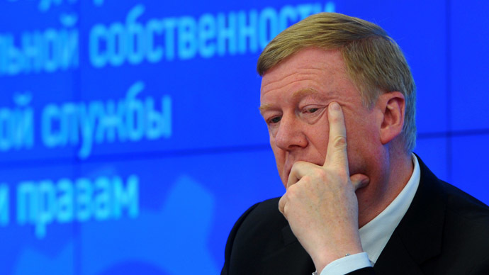 Rusnano Chairman of the Board Anatoly Chubais (RIA Novosti/Vladimir Trefilov)