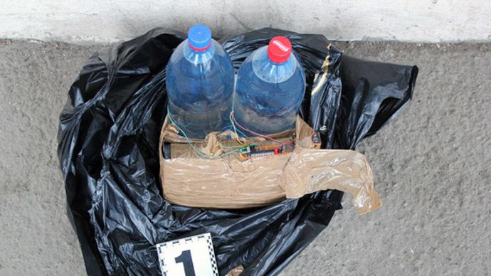 Photo from Odessa police website (mvs.gov.ua)