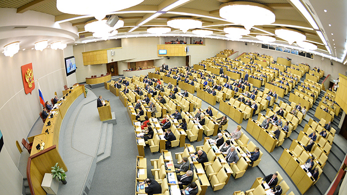 Deputies attending the Russian Parliament's lower chamber meeting (RIA Novosti / Vladimir Fedorenko)