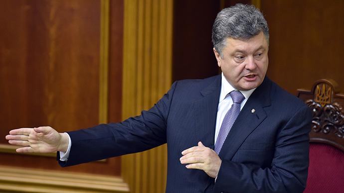 Ukrainian President Petro Poroshenko (AFP Photo / Sergei Supinsky)