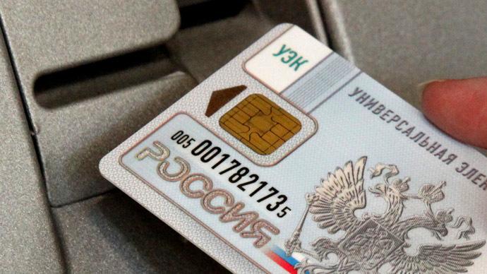 Universal Electronic Card (RIA Novosti/Vitaliy Ankov)
