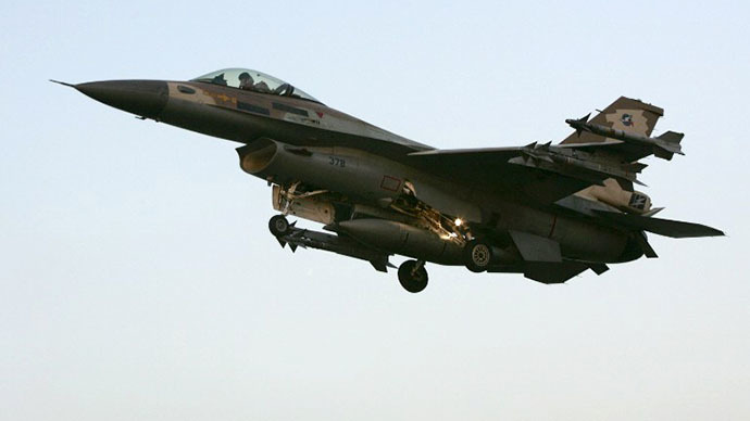 FILE Photo. An Israeli F16C fighter jet (AFP Photo / Menahem Kahana)