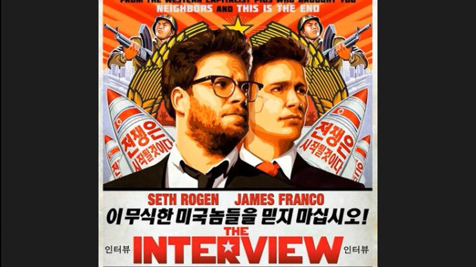 Promotional image for The Interview taken from Seth Rogen's Twitter account @Sethrogen