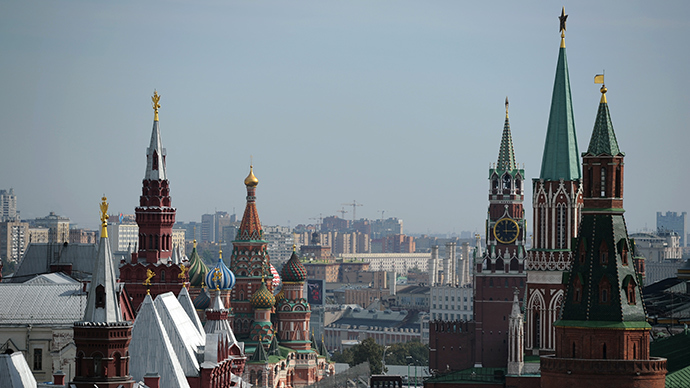 View of Red Square, Moscow (RIA Novosti / Alexey Filippov)