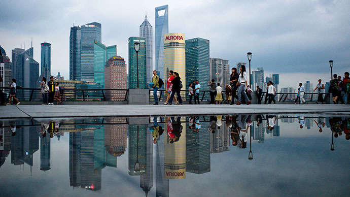 The city's financial district in Shanghai (AFP Photo / Philippe Lopez)
