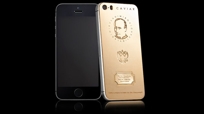 Image from caviar-phone.ru