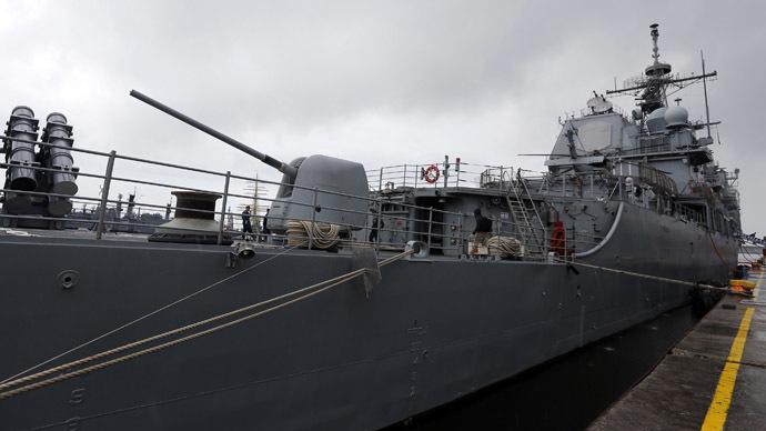 Barco de guerra de los Estados Unidos en el Mar Negro.