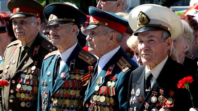 RIA Novosti/Vitaliy Ankov
