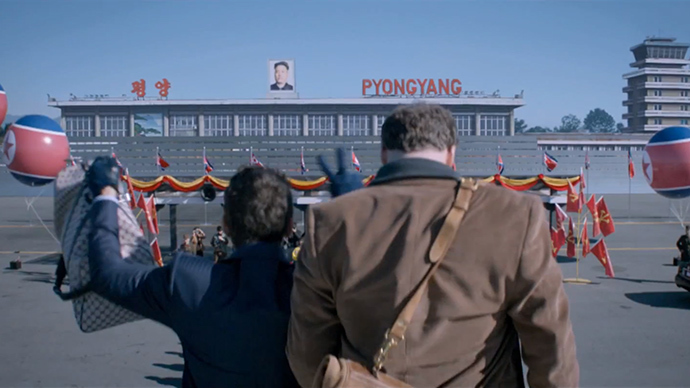 Screenshot from 'The Interview' trailer
