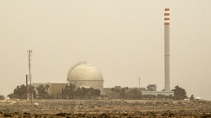 The Dimona nuclear power plant in the southern Israeli Negev desert (AFP Photo)