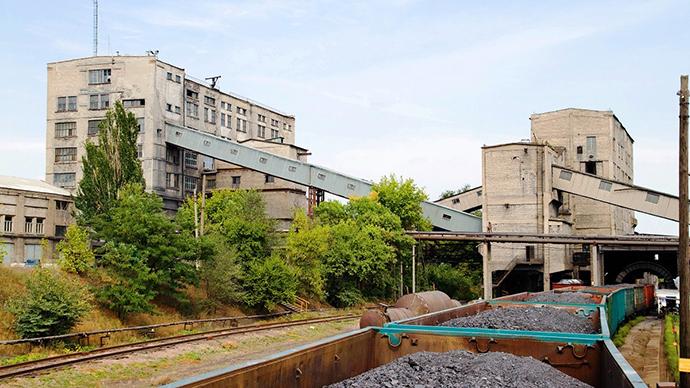 DTEK Coal Enrichment Plant (Image from dtek.com)
