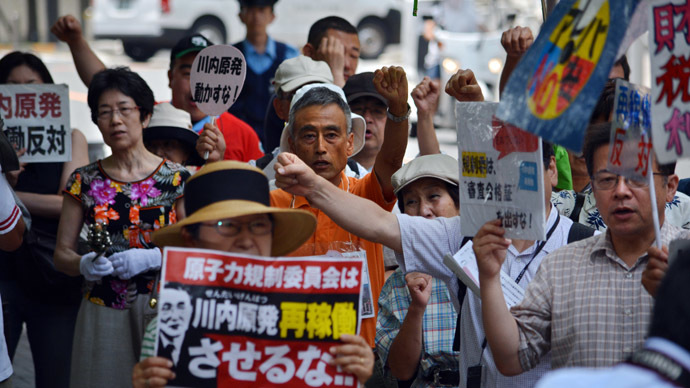 Anti-nuclear demonstrators stage a rally in Tokyo on July 16, 2014. (AFP Photo)