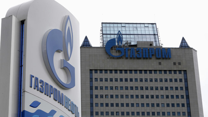 A general view shows the headquarters of Gazprom (Reuters/Sergei Karpukhin)