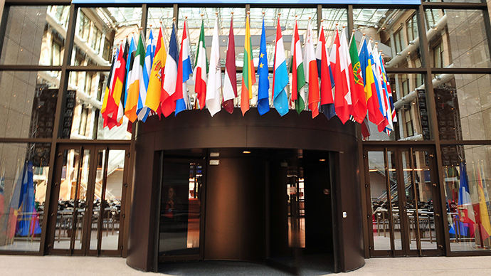 A front of the atrium of the European Union Council Building (AFP Photo)