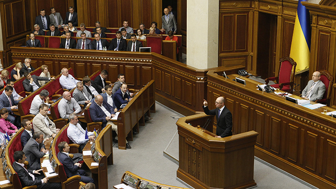 Ukrainian Prime Minister Arseny Yatseniuk addresses parliament in Kiev July 24, 2014. (Reuters / Alex Kuzmin)