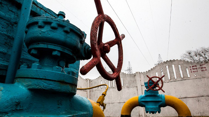 Valves of gas pipe-line are seen not far from Kiev. (AFP Photo / Andrey Sinitsin)