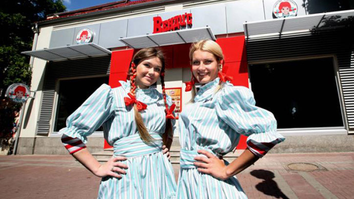 image from Russia Wendy's Facebook page