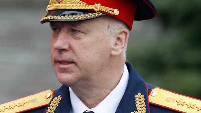 Alexander Bastrykin (RIA Novosti / Sergey Karpukhin)